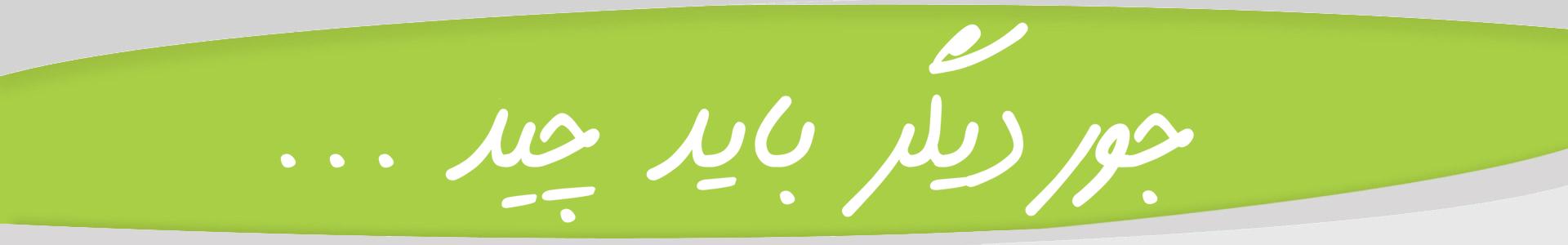 شعار لیدوما