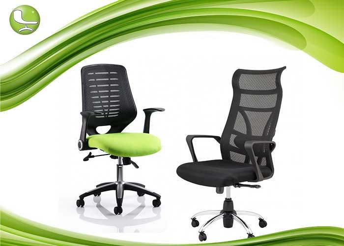 صندلیهای اداری و مدیریتی لیدوما